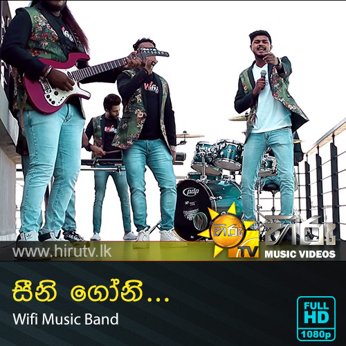 Sini Goni  - Wifi Music Band