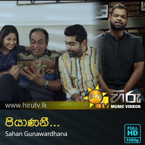 Piyanani  - Sahan Gunawardhana