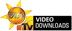 Hiru TV Music Video Downloads